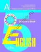 Кузовлев Английский язык  5 класс   (4-й год обучения)  Учебник