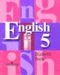 Кузовлев Английский язык  5 класс   (1-й год обучения)  Учебник