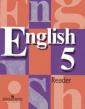Кузовлев Английский язык  5 класс   (1-й год обучения)  Книга для чтения