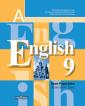 Кузовлев Английский язык  9 класс  Подготовка к итоговой аттестации. Контрольные задания.