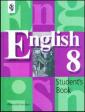 Кузовлев Английский язык  8 класс  Учебник