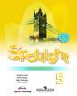 Ваулина Английский в фокусе (Spotlight). 5 класс  Рабочая тетрадь (Комплект с CD)