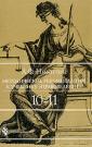 Никитин Правоведение  10-11 класс  Методические рекомендации /2004 год/