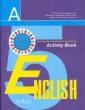 Кузовлев Английский язык  5 класс   (4-й год обучения)  Рабочая тетрадь