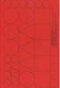 Петерсон Математика 1 класс Геометрическое лото. Дидактика