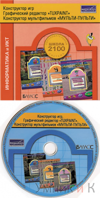 A/k CD Электронное приложение к учебнику