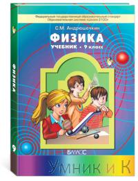 Год издания 2014 класс 7 класс в наличии