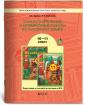 Барова Подготовка к ЕГЭ. Самостоятельные и проверочные работы по русскому языку 10-11 класс