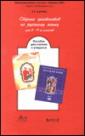 Барова Сборник диктантов по русскому языку 8-9 класс