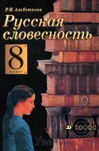 Ведьмина лестница читать онлайн