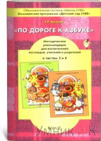 Бунеев