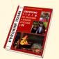 Бунеев Тематические тесты для подготовки к итоговой аттестации и ЕГЭ: Русский язык
