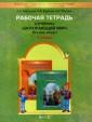 Вахрушев  1 класс
