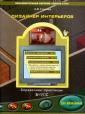 Горячев Дизайн интерьеров
