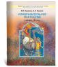 Кашекова 6 класс Изобразительное искусство. Учебник ФГОС