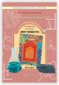 Савинкина. Химия 10 класс Лабораторный журнал к учебнику химии.