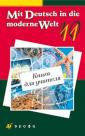 Царькова.Mit Deutsch die Moderne Welt.10-11класс.Книга для учителя.
