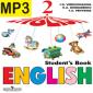 А/к CD Верещагина  2 класс. (1-й г.о.) Аудиокурс к учебнику. (1 CD,...