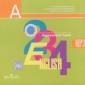 А/к CD Кузовлев  2-4 класс. Аудиокурс к контрольным заданиям (1 CD, mp3) (из-во Просвещение)