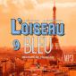 А/к CD Селиванова Синяя птица 9 класс. (1 CD, mp3) (из-во Просвещение)