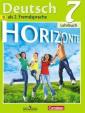 Аверин 7 класс. Немецкий язык. Учебник. (Серия
