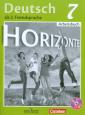Аверин 7 класс. Немецкий язык. Рабочая тетрадь. (Комплект с CD) (Серия
