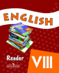 Афанасьева  Английский язык  8 класс. Книга для чтения