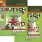 Бим Немецкий язык   3 класс.
