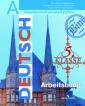 Бим Немецкий язык   5 класс. (4-й год обучения) Рабочая тетрадь