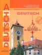 Бим Немецкий язык   7 класс.  Учебник.