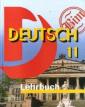 Бим Немецкий язык 11 класс.  Учебник Базовый уровень