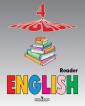 Верещагина  Английский язык 4 класс (4-й год обучения) (серая)  Книга для чтения /углубл./ (Афанасьева)