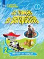Французский язык. Французский в перспективе. 2 класс. Учебник. В 2-х частях. Часть 1